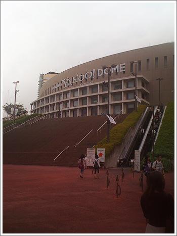 コミックシティ福岡23 ドーム