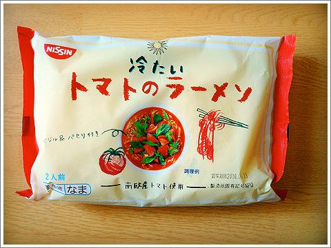 冷たいトマトのラーメン01