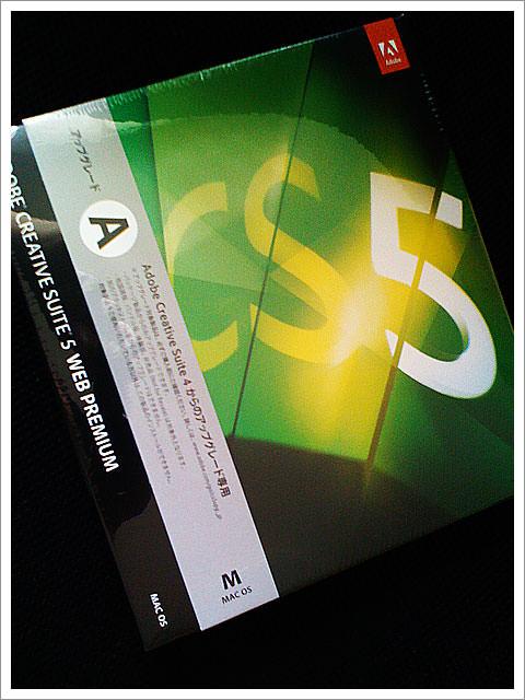 Adobe CS5 Web Premium 02