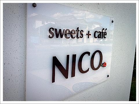 sweets+café NICO