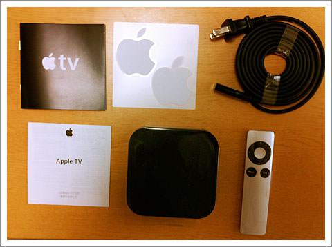 Apple TVのセット