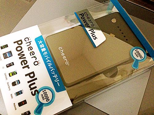 cheero Power Plus 10000mAh 大容量モバイルバッテリー (2.1A,1A 2出力ポート/半年保証付)