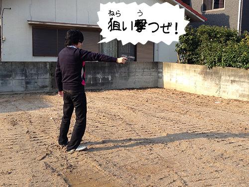 狙い撃つぜ!