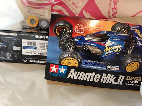アバンテMk.II買いました。