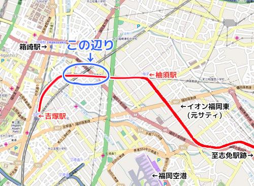 吉塚〜柚須駅間