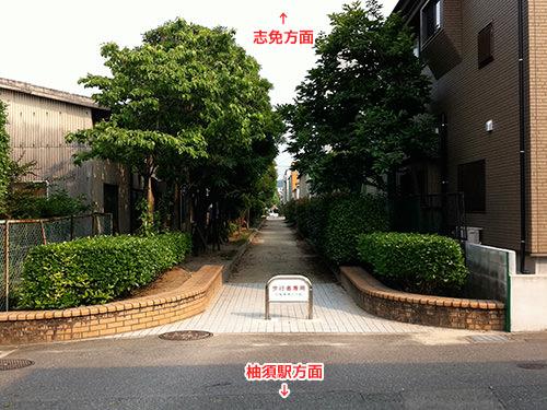 勝田線跡の緑道