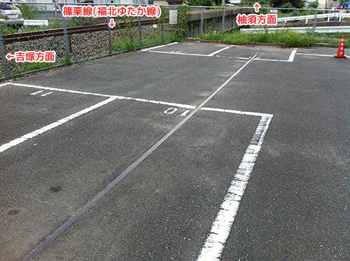 線路跡の残る駐車場