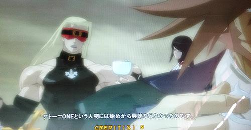 スレイヤーとザトー様のコーヒータイム