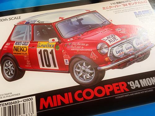 ミニクーパー '94 モンテカルロのパッケージ写真